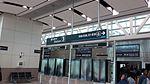 Skytrain Station 3, info boards.jpg