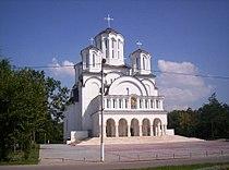 Slobozia - Catedrala episcopala.jpg