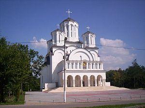 Slobozia - Image: Slobozia Catedrala episcopala