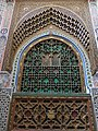 Slot for zakat at Zawiya of Moulay Idriss II.jpg