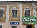 Smolensk, Kashena Street, 3 - 02.jpg