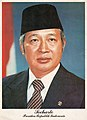 Soeharto as President of Indonesia.jpg