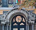 Sofia Center walk with free sofia tour 2012 PD 011.jpg