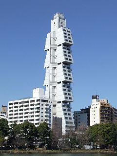 Hotel Sofitel Tokyo
