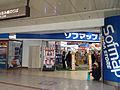 Sofmap Nagoya Ekinaka.JPG