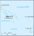 Solomon Islands-CIA-WFB-map-thai.png