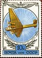 Soviet Union-1978-Stamp-0.10.jpg