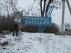 Sovkhoz Baltskiy (USSR state farm) (3676933394).jpg