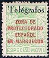 Spanish Morocco 1p telegraph stamp 1935.JPG