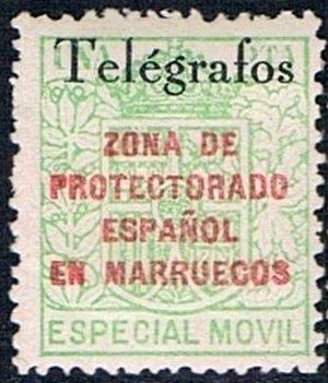 Postage stamps and postal history of Morocco - A 1935 telegraph stamp of Spanish Morocco.