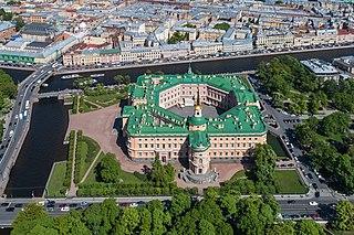 Military Engineering-Technical University University in Saint Petersburg, Russia