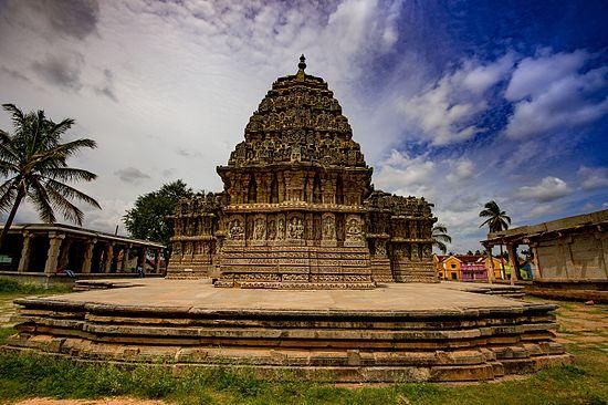 karnataka history by suryanath kamath pdf free
