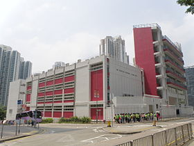 St. Paul's School (Lam Tin, brighter version).JPG