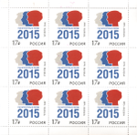 Stamp-russia2015-year-of-literature-in-russia-block.png