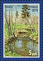 Stamp of Belarus - 2019 - Colnect 910369 - RCC 2019 - Spring Brook - by Vitold Byalynitsky Birulya.jpeg