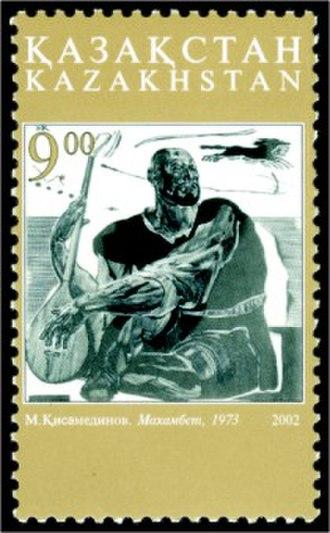 Makhambet Otemisuly - 2002 Kazakhstan stamp commemorating Makhambet