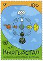 Stamp of Kyrgyzstan oon.jpg