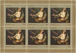 Stamp of Russia - 2017 - 2262 - NV Kolupayev.png