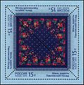 Stamp of Russia 2013 No 1716 Shawl Pavlovsky Posad.jpg