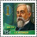 Stamp of Russia 2014 SA Muromtsev.jpg