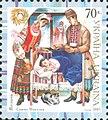 Stamp of Ukraine s705.jpg