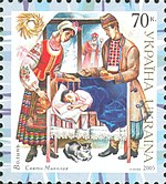 Stamp of Ukraine s705.jpg
