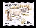 Stamps of Azerbaijan, 1993-174.jpg
