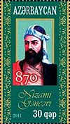Stamps of Azerbaijan, 2011-986.jpg