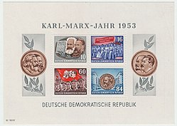 Stamps of Germany (DDR) 1953, MiNr Block 009 A.jpg