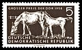 Stamps of Germany (DDR) 1958, MiNr 0640.jpg