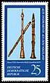 Stamps of Germany (DDR) 1977, MiNr 2226.jpg