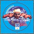 Stamps of Indonesia, 063-04.jpg