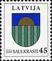 Stamps of Latvia, 2008-03.jpg