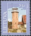 Stamps of Lithuania, 2003-11.jpg