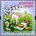 Stamps of Moldova, 2014-08.jpg