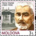 Stamps of Moldova, 2014-15.jpg