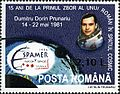 Stamps of Romania, 2006-051.jpg