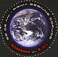 Stamps of Romania, 2011-44.jpg