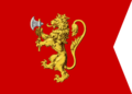 Standard of the crown prince of Norway.png