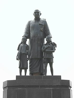 K. Kamaraj - Kamaraj Statue in Marina Beach, Chennai depicting his contribution to education in the state