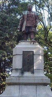 Statue of Maki Yasuomi at Kurume Suiten-gu.jpg