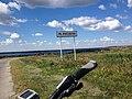 Stavropolsky District, Samara Oblast, Russia - panoramio (138).jpg