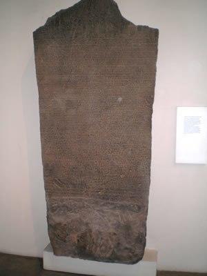 Amanirenas - Meroitic Stela found at Hamadab