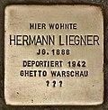 Stolperstein für Hermann Liegner (Cottbus).jpg
