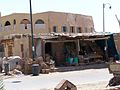 Store Siwa Egypt.JPG