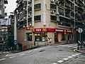 Street In Macau (126914633).jpeg