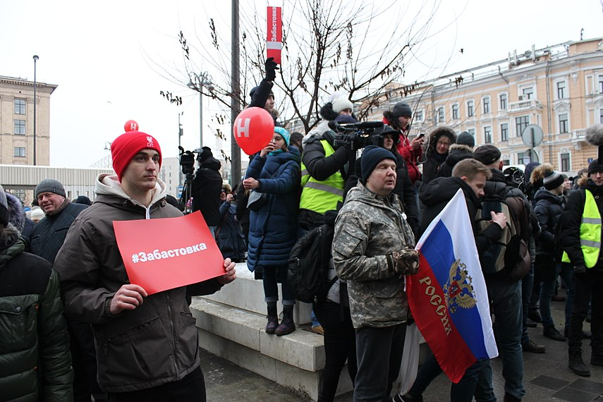 Strike of presidential elections (2018-01-28; Moscow) 89.jpg