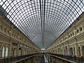Structure of the Roof of Upper Trading Rows by Vladimir Shukhov 7.JPG