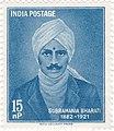Subramanya Bharathi 1960 stamp of India.jpg