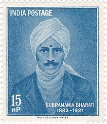 Subramanya Bharathi 1960 stamp of India.jpg